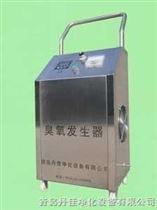 手提式臭氧发生器
