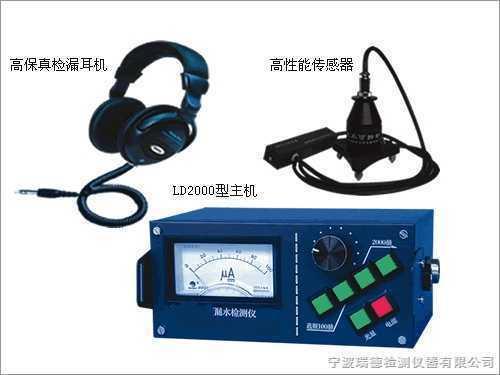 JT-2000江苏JT-2000型管道漏水检测仪