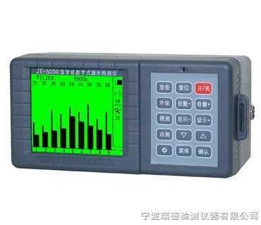 JT-5000JT-5000智能数字漏水检测仪