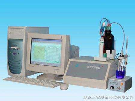 碱性氮分析仪