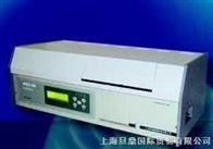 WZZ-1S(1SS)数字式自动旋光仪