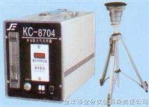 多功能大气采样器