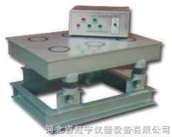 磁力振动台,混凝土磁力振动台,电磁振动台