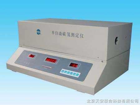 半自动碳氢测定仪