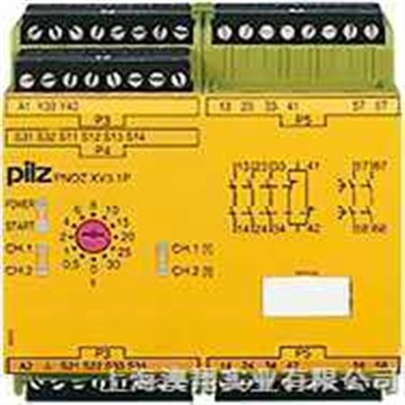 pnoz x8p pilz皮尔磁继电器