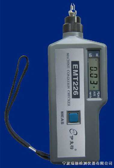 EMT226山东EMT226轴承振动检测仪