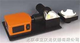 Chameleon-QY熒光粉量子產率測量系統