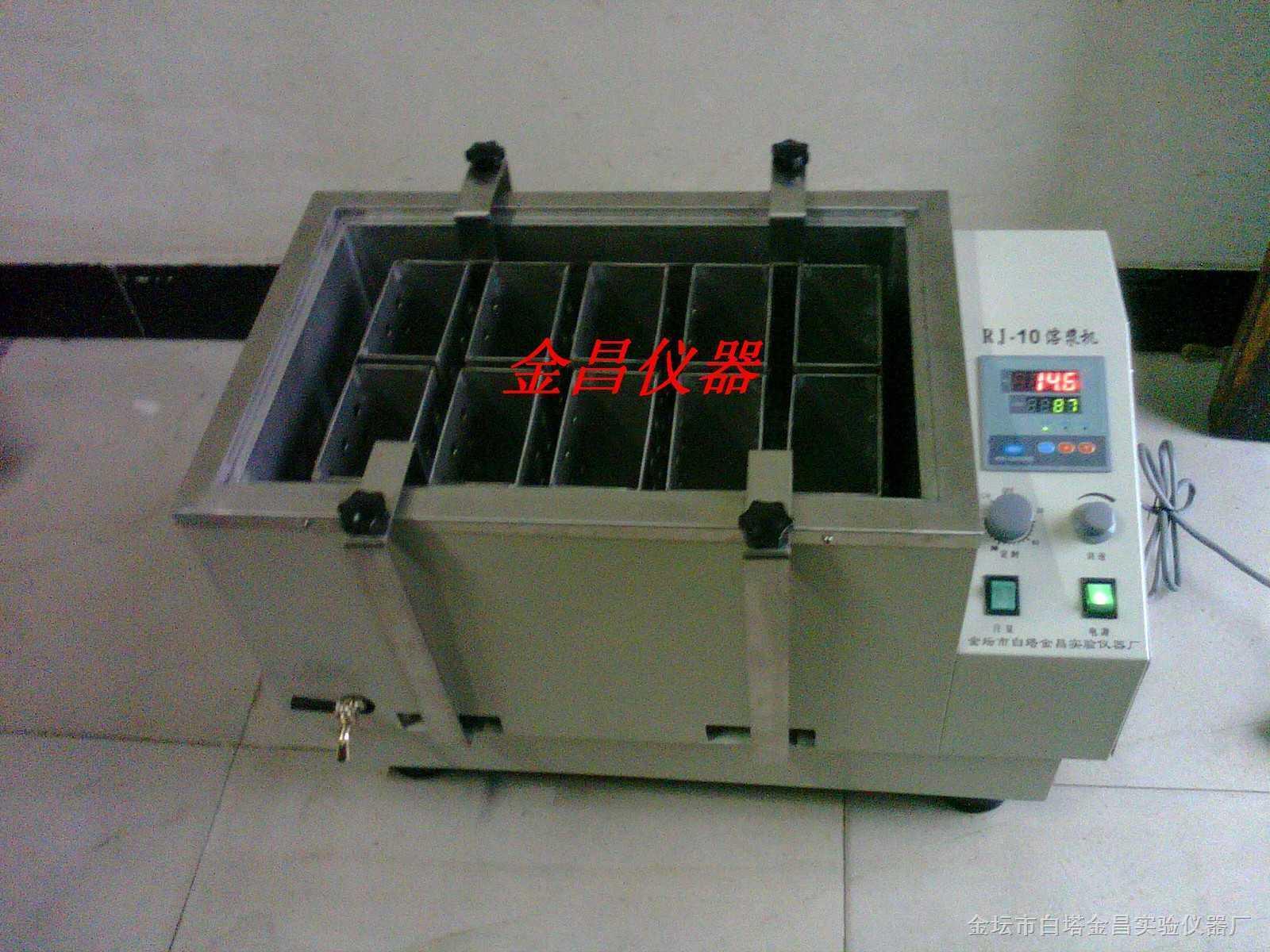 数显恒温血液溶浆机