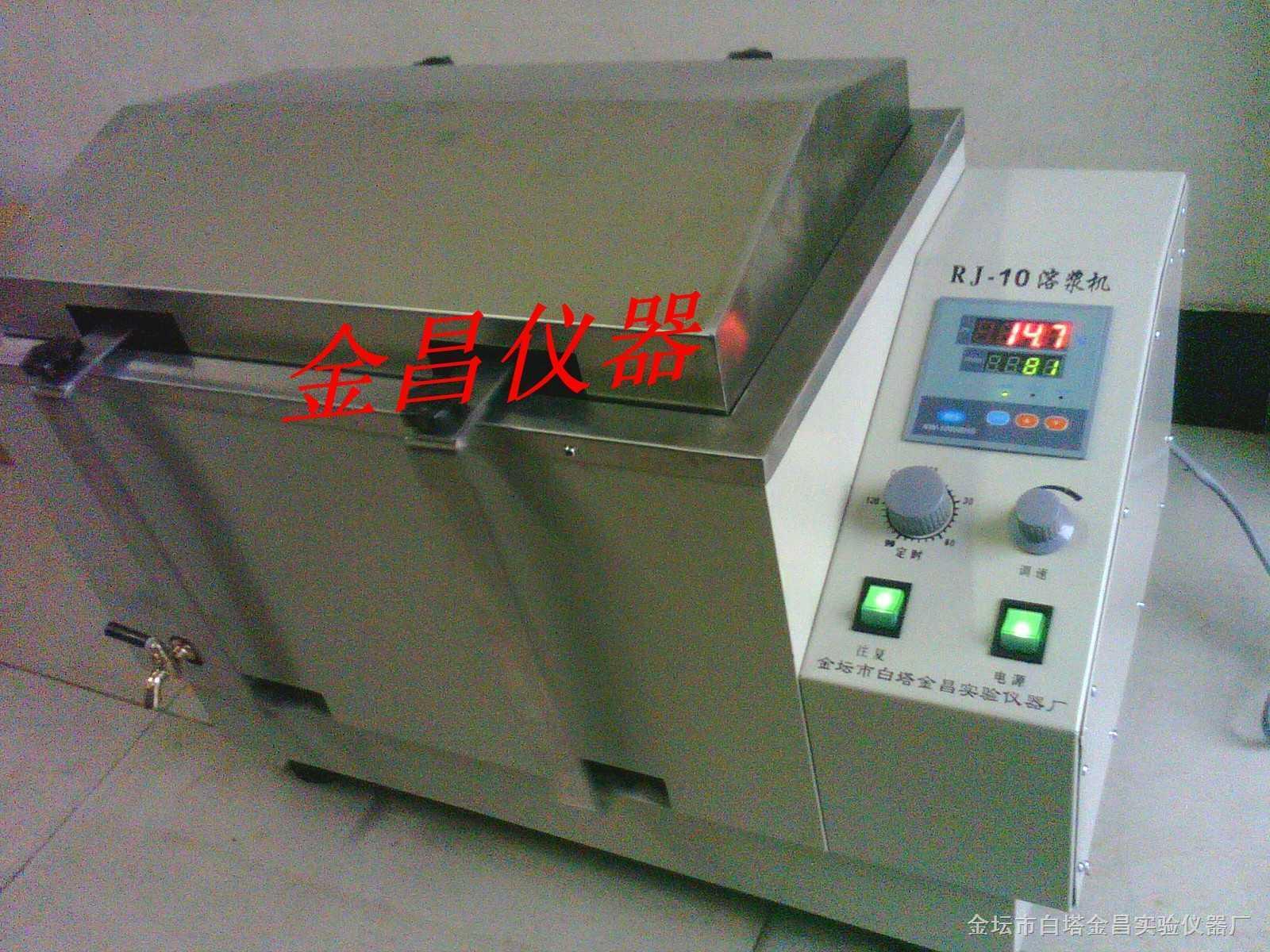多功能血液溶奖机(6、8、10、12袋)