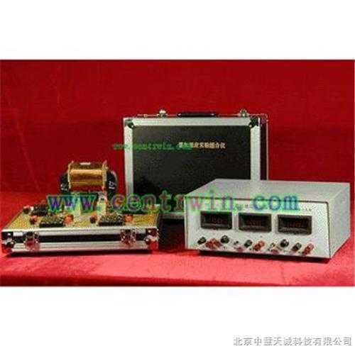 hxj-lhl-10 霍尔效应测试仪/霍尔效应实验组合仪