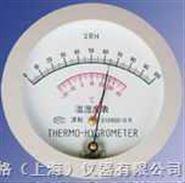 毛发型温湿度计/M173696