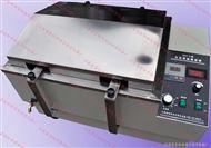 SHY-2水浴恒温振荡器(高精度)