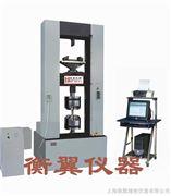 HY-60080万能材料试验机价格