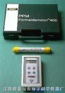 400型甲醛分析仪
