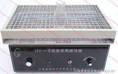 调速多用振荡器HY-4