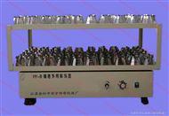 大型调速振荡器