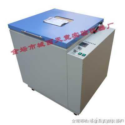大型气浴恒温振荡器(大型摇床)