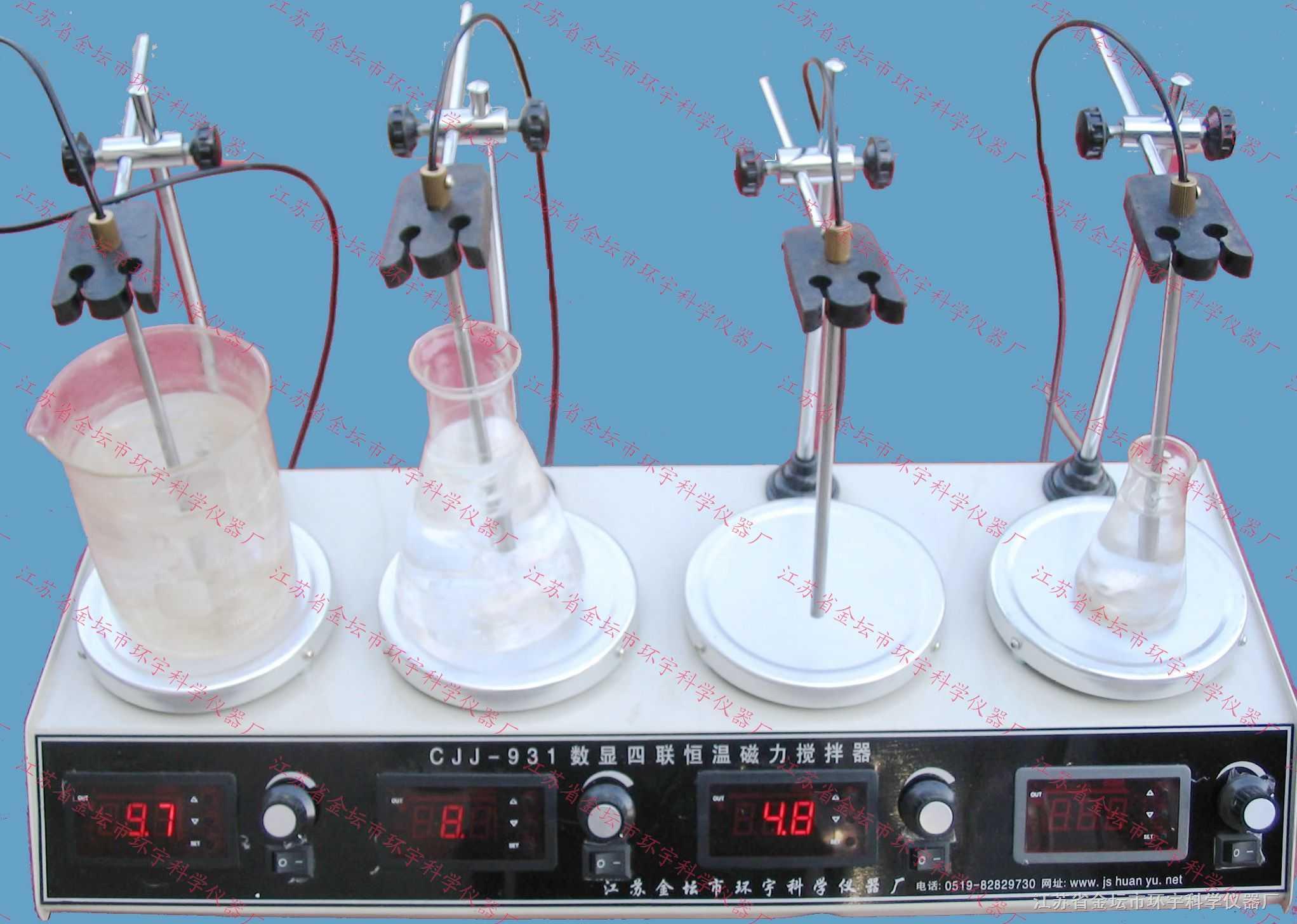 CJJ-931系列数显恒温磁力搅拌器