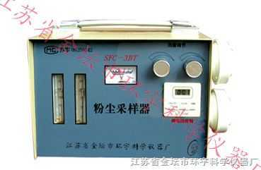 SFC-3BT微电脑控制型双路粉尘采样器
