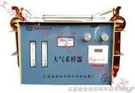 SQC—1000双气路大气采样器