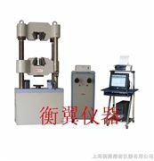 微机控制电液比例万能材料试验机价格