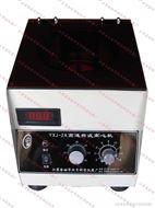 YXJ-A数显大容量高速离心机