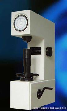 HRS-150/HR-150A硬度计