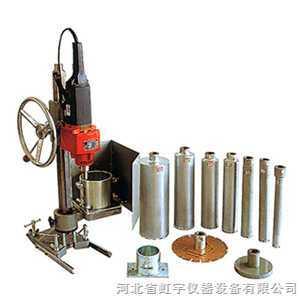 混凝土取芯机,多功能混凝土钻孔取芯机