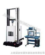 QJ211B高低溫試驗機 ,高低溫檢測儀 ,高低溫拉力機、高低溫萬能材料檢測儀