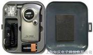 酒精檢測儀CA2000|上海如慶代理CA2000酒精檢測儀