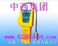 气体检测仪M290897