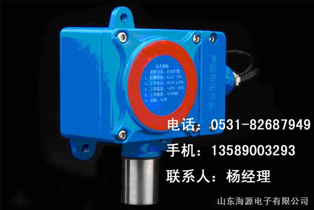 气体检测仪 有毒有害气体监测仪 rbt-6000-f cl2液氯泄漏报警器