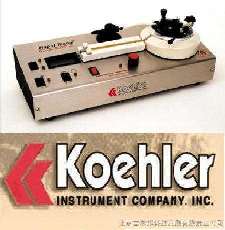 Koehler 快速闪点测定仪