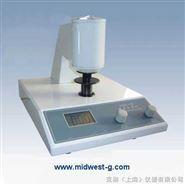 數顯白度儀/白度計(國產現貨)M117650