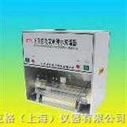 自动双重纯水蒸馏器M356074