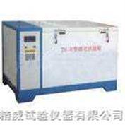 CCB-70混凝土碳化试验箱