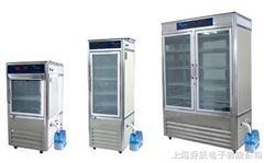 HWS系列恒温恒湿培养箱/智能型恒温恒湿培养箱/数显恒温恒湿培养箱/大容量恒温恒湿培养箱