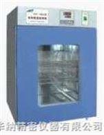 DNP-9272、DNP-9272A電熱恒溫培養箱