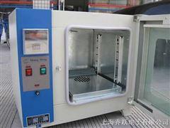 DH系列电热恒温培养箱/智能型电热恒温培养箱/数显电热恒温培养箱/电加热恒温培养箱