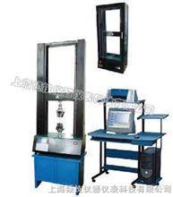 QJ211電子拉伸試驗機、上海電子拉壓力試驗機、電子拉力檢測機