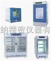 PQX-160、PQX-250、PQX-300、PQX-400人工氣候箱