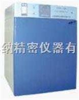 CHP-80(水套式)、CHP-160(水套式)、CHP-80(气套式)、CHP-160(气套式)二氧化碳培养箱