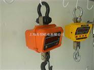 |南京电子吊秤/称|@|泰州电子吊秤|@|徐州3吨电子吊秤|厂家价格直销