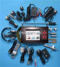 综合型发动机分析仪(触摸彩屏)