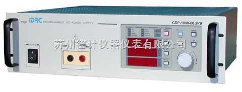 数位化可程式高压直流电源供应器