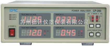 CP-260 数字式功率分析仪