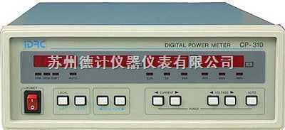 CP-310 数字式功率分析仪