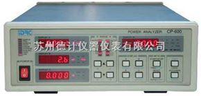 CP-600CP-600 功率分析仪