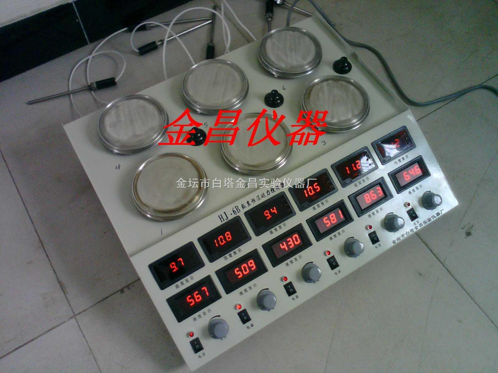 双列六联数显恒温测速磁力搅拌器