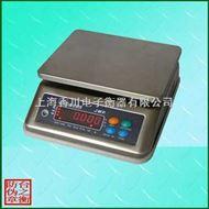 JWP 不绣钢防水电子桌秤(3kg,6kg,15kg,30kg桌秤)